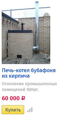 http://kaminproekt.ru/site/
